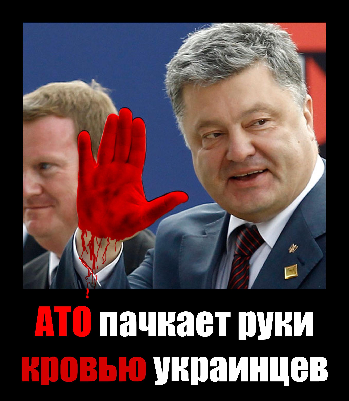 Трагедия современной Украины