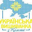 http://ukryarmarka.com.ua