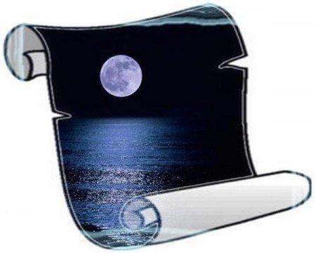 Лунная соната...