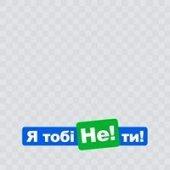 Игорь Беленок
