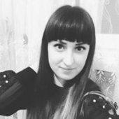 Ирина Урсул